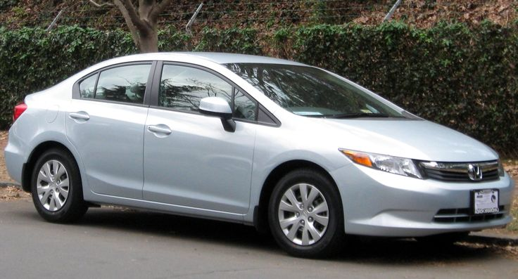Appealing Honda Civic 2012 Photos Gallery