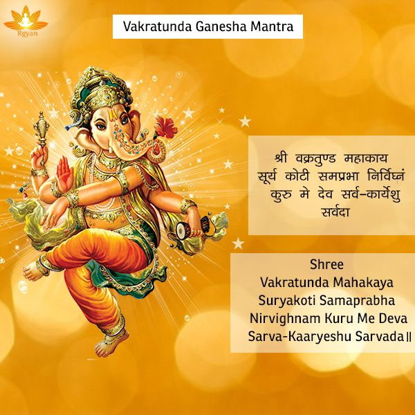 Vakratunda Ganesha Mantra Chant This For Good Luck Society Culture Pinterest
