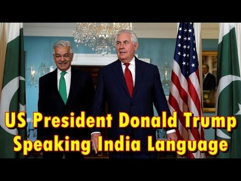 "This video shows you that US President Donald Trump Speaking India Language: Pakistan Foreign Minister. PAKISTAN FOREIGN Minister Khawaja Asif on Thursday alleged that US President Donald Trump's recent remarks against his country showed that he was ""talking in the language of India"". Briefing t..."
