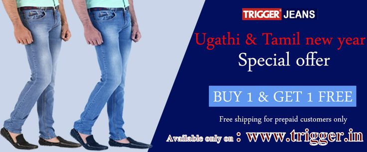 Branded trigger jeans present special offer Buy 1 Get 1 Free Available only on : www.trigger.in