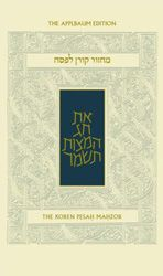 Celebrate the Festival of Freedom with the new Koren Sacks Pesach Machzor.