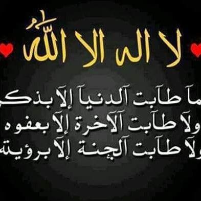 اناشيد دينية سورية