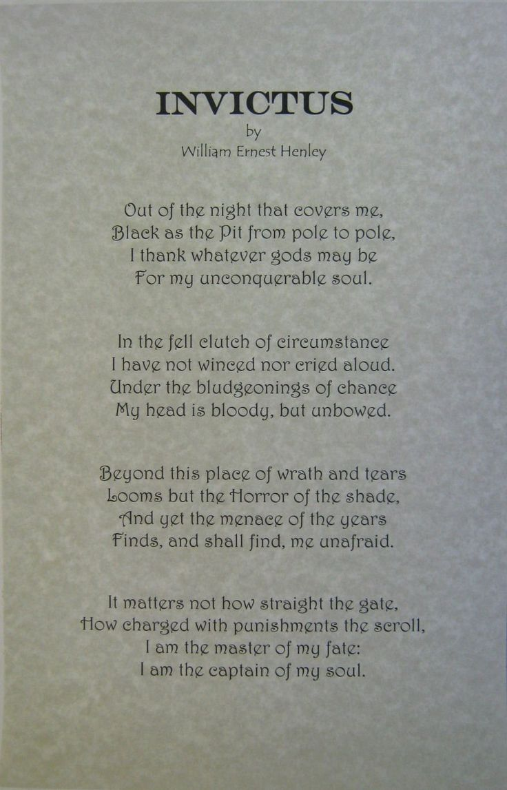 Amazoncom Invictus Poem By William Ernest Henley Printed