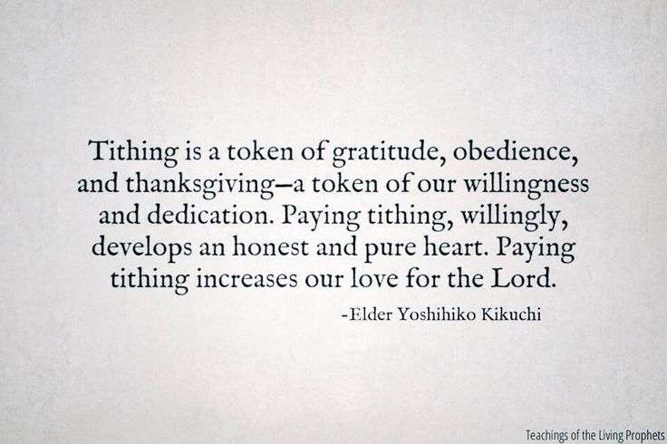 """Tithing is a token of gratitude, obedience, and thanksgiving—a token of our willingness and dedication. Paying tithing, willingly, develops an honest and pure heart. Paying tithing increases our love for the Lord."" Elder Yoshihiko Kikuchi #ldsconf #mormon"