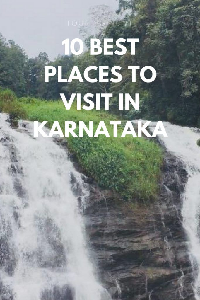 10 Best Places To Visit In Karnataka Cool Places To Visit Places To Visit Best Places To Travel