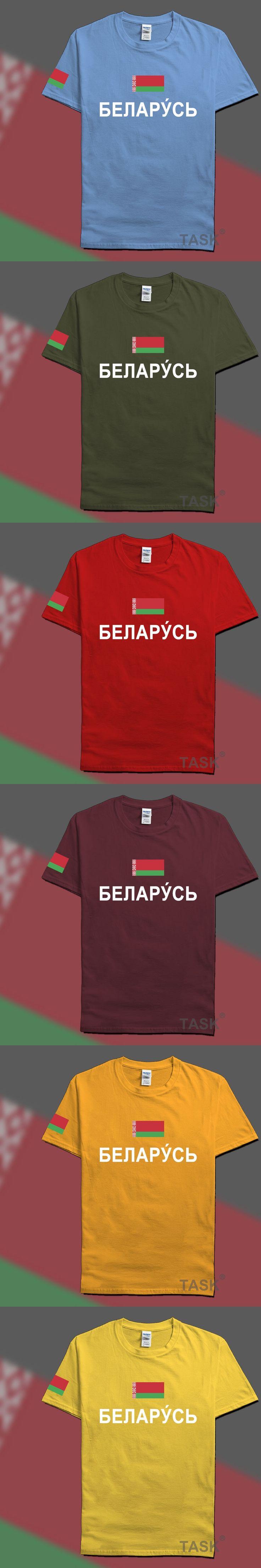 Republic of Belarus Belarusian mens t shirts fashion 2017 jerseys' nation 100% cotton t-shirt clothing tees country sporting BLR