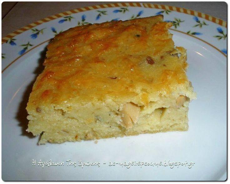 Η απόλαυση της βρώσης ~ Ας μαγειρέψουμε: Μανιταρόπιτα με σιμιγδάλι και τυριά