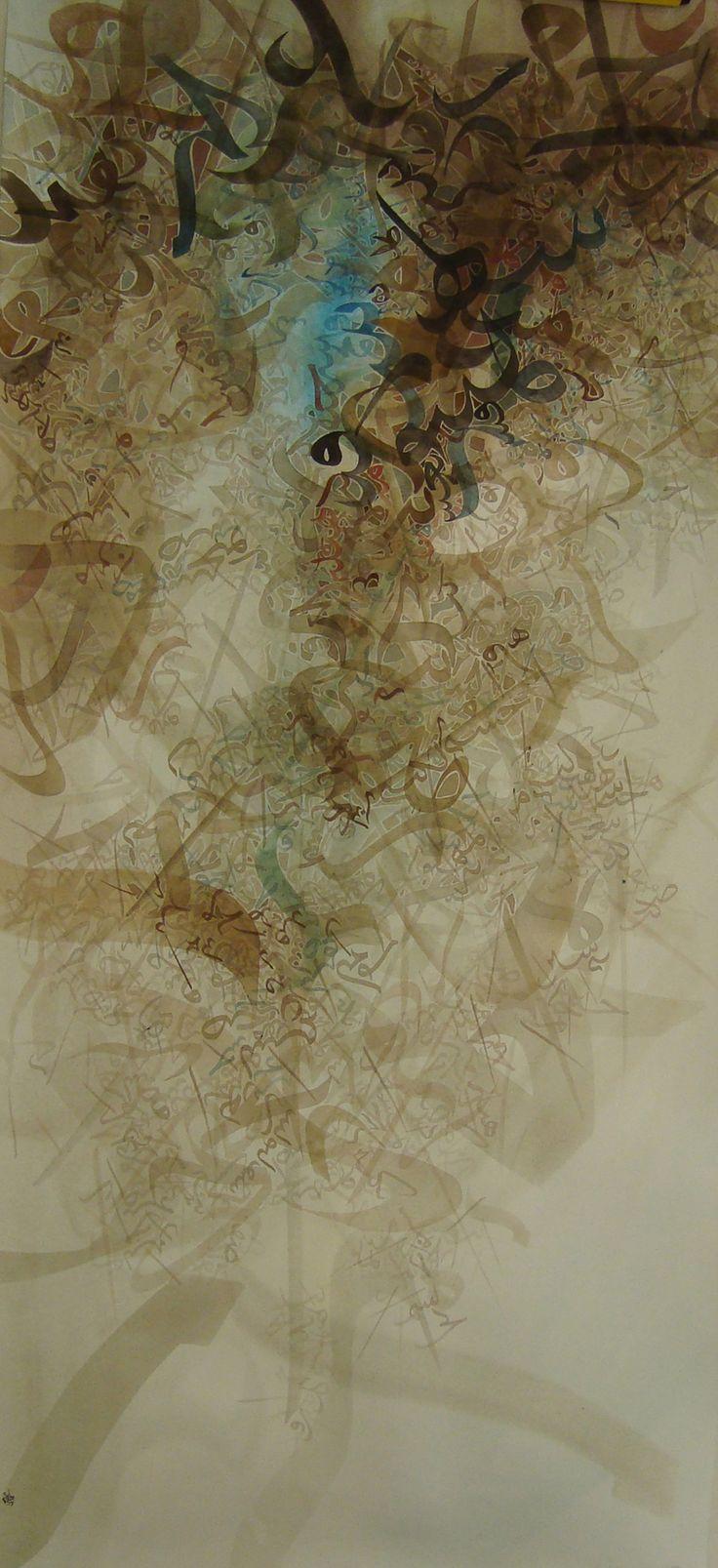 Arabic calligraphy by Syrian artist Khaled Al-Saai.