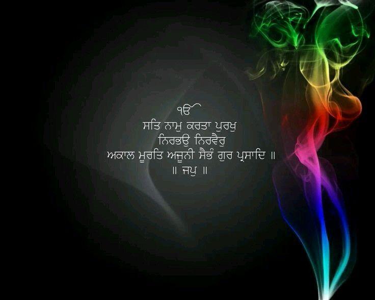 jaap sahib translation in punjabi pdf