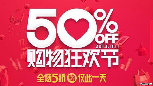 China's Singles' Day! Read here: http://reyesglobaltrade.wordpress.com/2013/11/13/singles-day-chinas-anti-valentines-celebration/