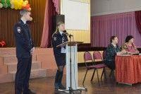 Сотрудники Курчатовской полиции встретились со школьниками и их родителями
