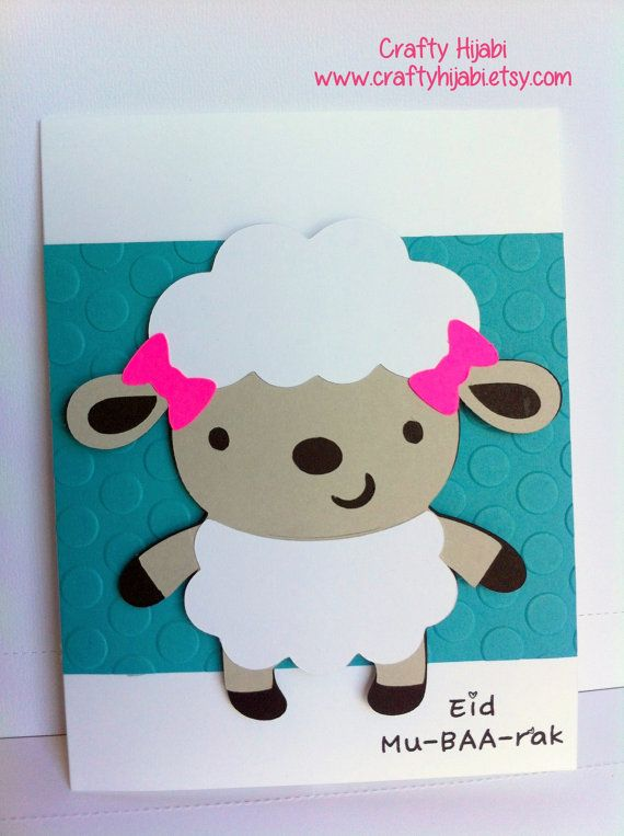 This one of a kind card is a Crafty Hijabi creation. It's part of the Punnylicious Eid card collection. This adorable card is the perfect way to send some smiles and greet loved ones on Eid. The card measures 4.25 x 5.5 and comes with an A2 size envelope. The sentiment reads-Eid Mu-BAA-rak. This card is not printed, the cute lamb image is a die cut and each piece is hand pieced together and the lamb is popped up on 3D foam dots to give it that extra special touch!