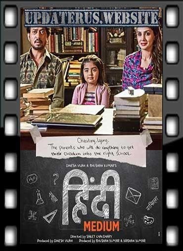 Nonton Film Streaming Hindi Medium (2017) Subtitle ...