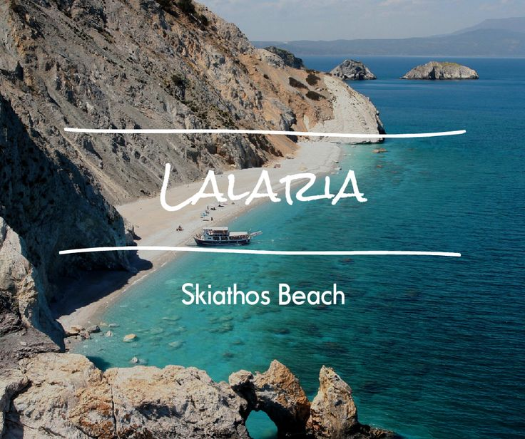 Lalaria beach, a secluded sanctuary of Skiathos!
