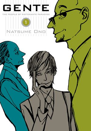 Gente by Natsume Ono