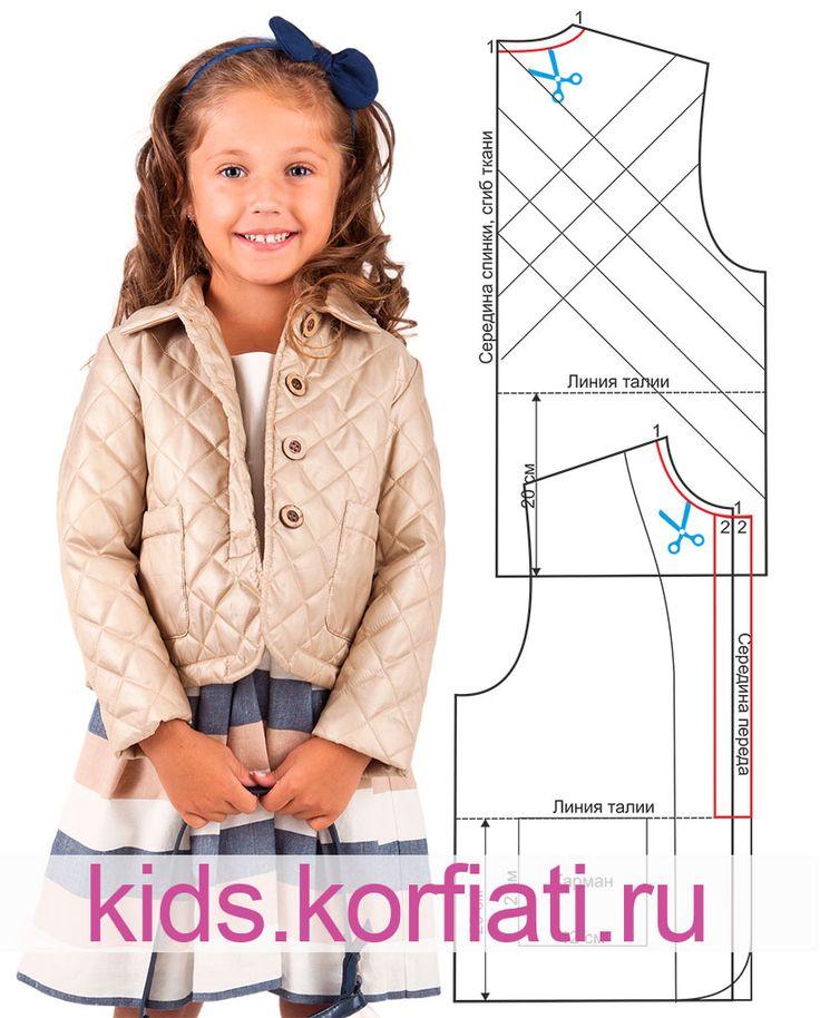 Выкройка куртки для девочки. Эта стильная стеганая курточка с накладными карманами и большими пуговицами непременно понравится юным модницам. Она выполнена