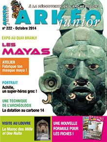 Achille, un super héros grec! Fabrique  un masque Maya