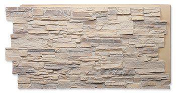 Norwich Colorado Stacked Stone Toasted Vanilla Panel - imitation pierre peut avoir échantillons