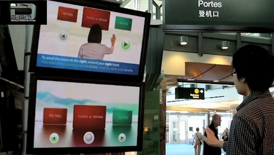 H+ Air Motion system installed at Vancouver International Airport