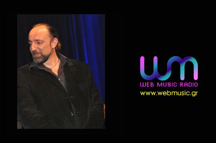 Ο Πάνος Πολίτης έρχεται στο Web Music Radio την Πέμπτη 29 Ιανουαρίου στις 18:00
