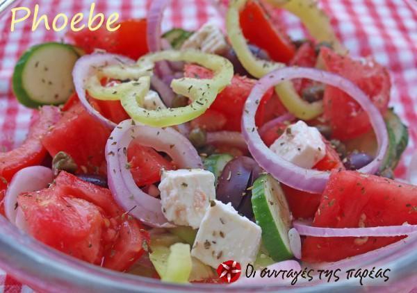Ελληνική χωριάτικη σαλάτα #sintagespareas #horiatikisalata