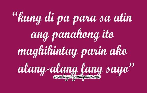 Tagalog Sad Love Quotes Long Distance: Tagalog Long Distance Relationship Quotes