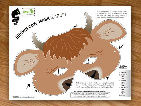 Brown Cow Mask Cow Mask Halloween Mask Photo by theRasilisk