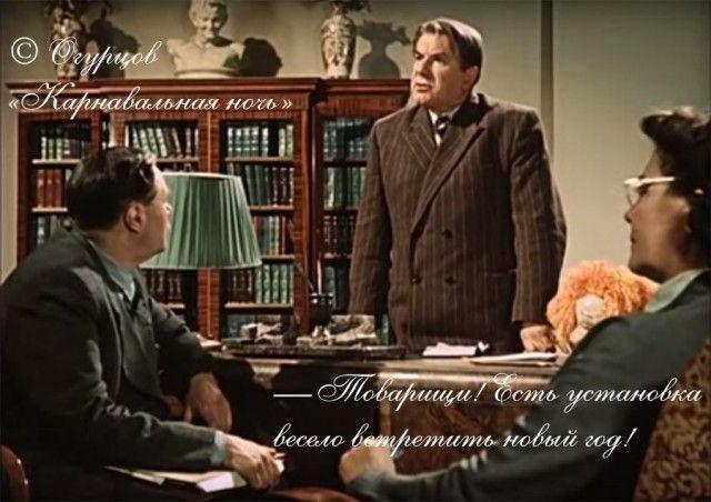 Искрометные цитаты из фильмов Эльдара Рязанова