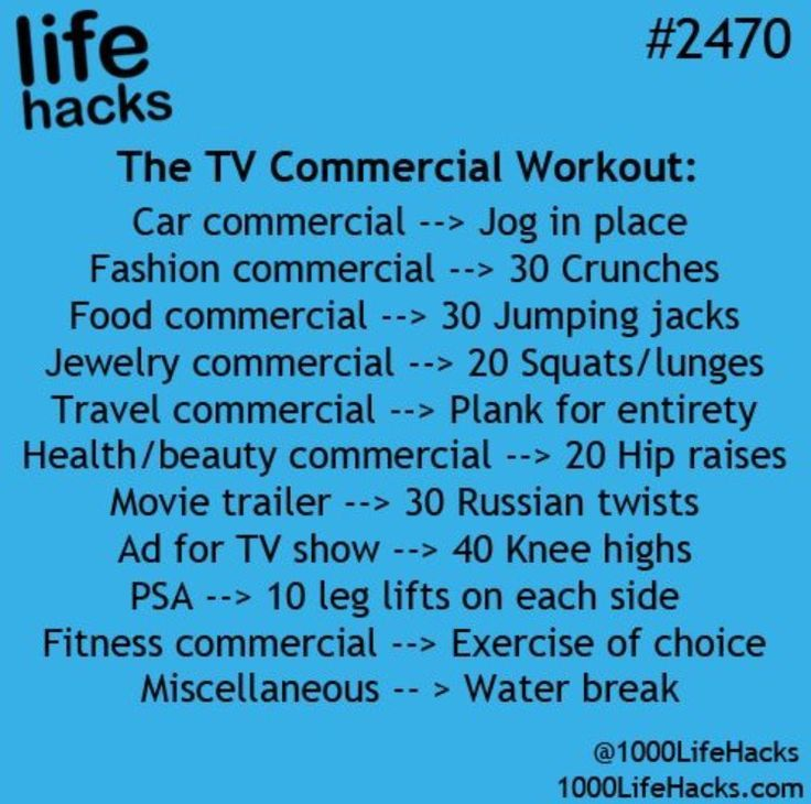 TV Commercial Workout [stkurdziel2016] - Fitness is life, fitness is BAE! <3 Tap the pin now to discover 3D Print Fitness Leggings from super hero leggings, gym leggings, fitness, leggings, and more that will make you scream YASS!!!