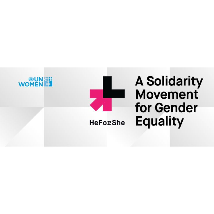 Emma Watson's HeForShe Speech on International Women's Day to air at 10:30 P.M. in India ~ Suranas Jewelove