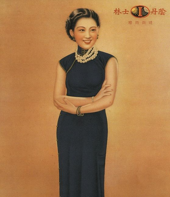 Old Shanghai Posters Advertising, 1930s - http://retrographik.com/product/old-shanghai-posters-1930s/ - advertising, art, calendar girl, chinese, classic, old, pin up, poster, shanghai, vintage, women