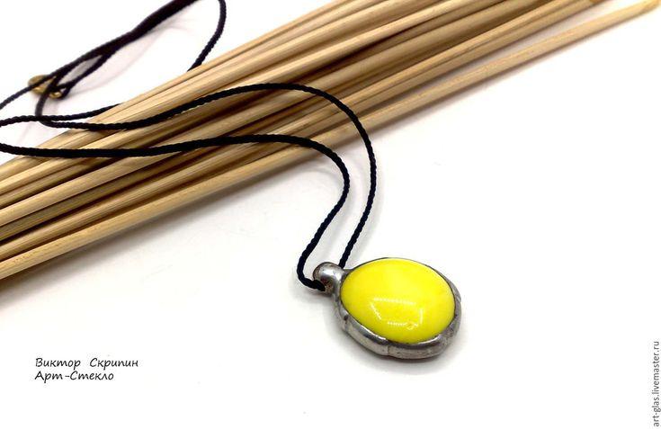 """Купить СКИДКА 10%Кулон""""Маленький Лимончик"""" стекло витраж ручная работа - лимонный, круглый кулон, желтый"""