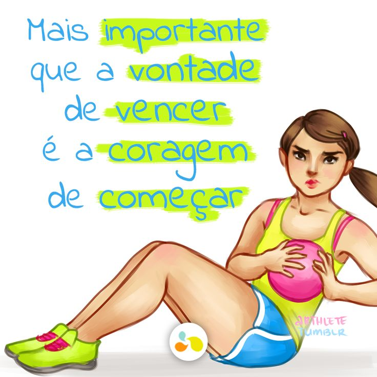 Dicas de motivação para você ficar firme em seus objetivos! http://goo.gl/7TVCui