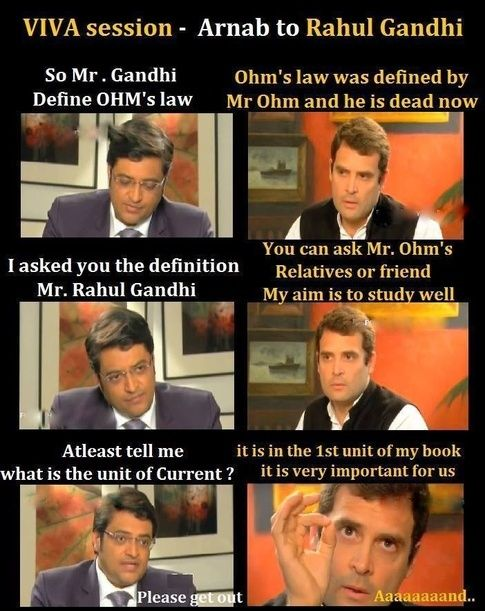 What are the best jokes on Rahul Gandhi? - Quora