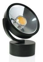 Светодиодные прожекторы 3677руб 15W