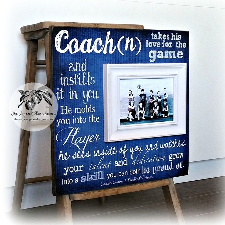 Coach Thank You Gift, Coach Gift Idea, Basketball Coach, Soccer Coach, Football Coach, Gymnastics Coach, Baseball Coach, Picture Frame 16x16 by thesugaredplums on Etsy
