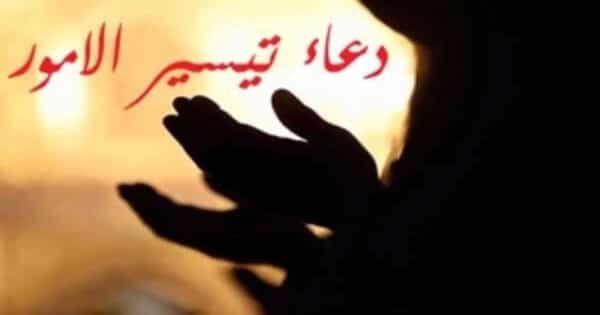 دعاء لصديق بالتوفيق في الإمتحان مجرب معلومة ثقافية Okay Gesture Allah Carefree