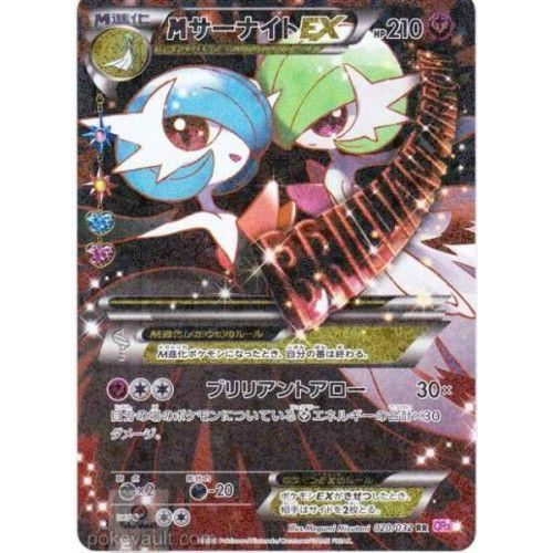 Pokemon 2016 Cp 3 Poke Kyun Collection Mega Gardevoir Ex Holofoil Card 020 032 Pokemon Cards
