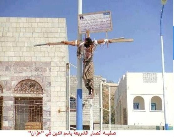 """Where's the outrage? This is the Muslim Brotherhood that the Obama Administration stood behind and supported?"" In Egypt, this man was crucified because he converted from Islam to Christianity as a result of the Muslim Brotherhood and Sharia Law. by natalie-w"