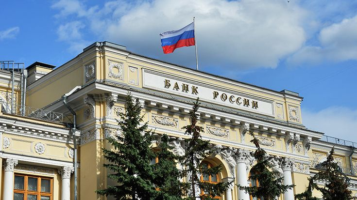 The Central Bank of Russia (CBR) cut on Friday the key annual lending rate from 9 to 8.5 percent. The regulator said inflation is below the target of four percent, and Russia's economic output has been expanding.