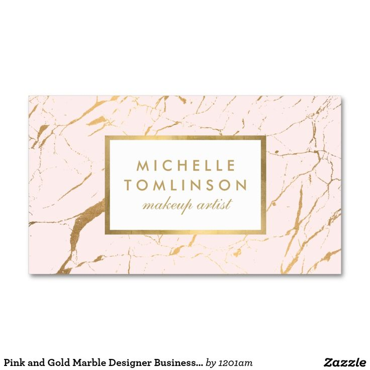 Pink and Gold Marble Designer Business Card for Makeup Artists and Beauty Consultants