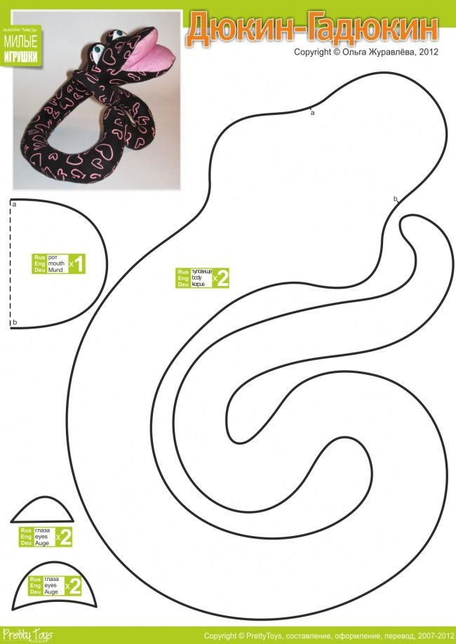 28 best images about serpiente on pinterest animals for Stuffed animal templates free