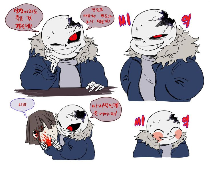 wall vk undertale pinterest walls frisk and