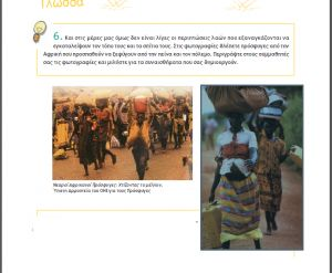 http://alles-istories-gia-tin-a-riki4.webnode.com/