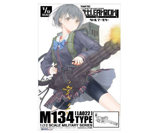 Tomytec Little Armory LA022 M134 Mini Gun Plastic Model Kit Figma Size Japan