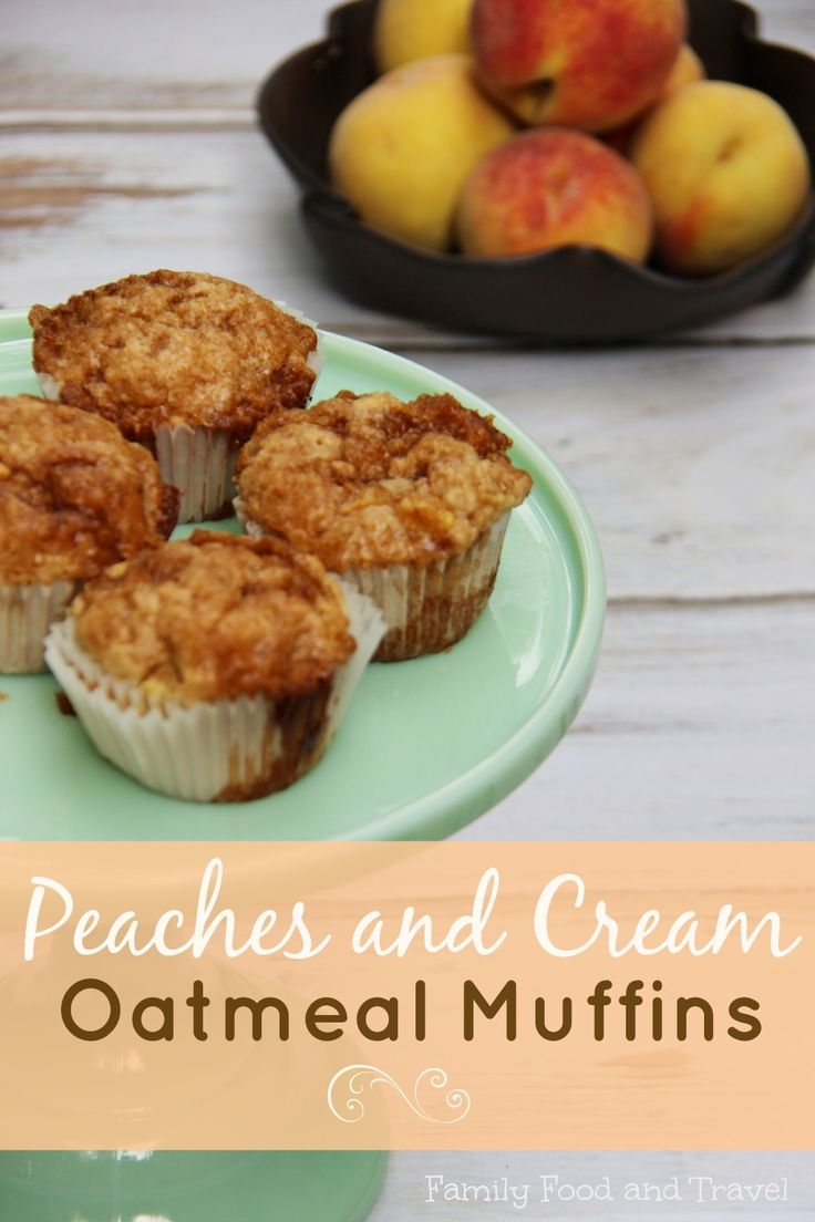 This recipe for Peaches and Cream Oatmeal Muffins is the perfect way to use up fresh in-season peaches before they overripe. Delicious for breakfast alongside yogurt these muffins will quickly become a family favourite.