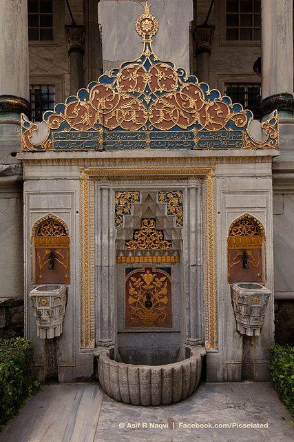 Topkapı Sarayı - İstanbul