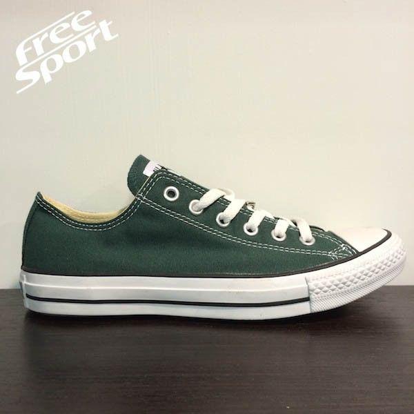 converse verde scuro