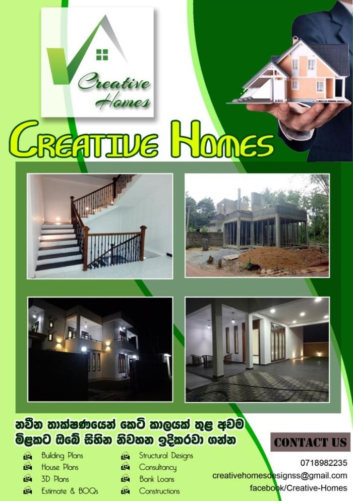 Build Your Dream House Dailymail Lk Dreaming Of You Dream House Building