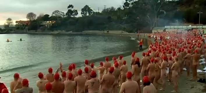 Τασμανία: 1.000 γυμνοί κολυμβητές γιόρτασαν